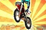 Motorrad Stunts 2